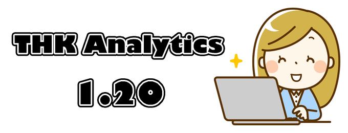 THK Analytics 1.20