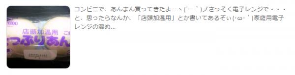 アイキャッチ + 抜粋