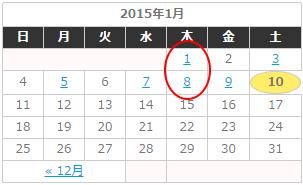 カレンダーの1と8