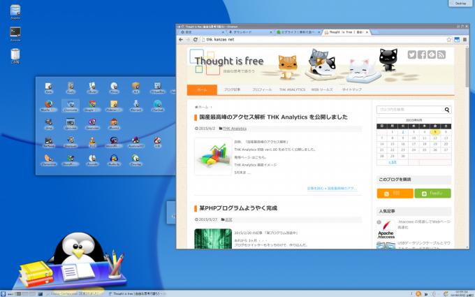 Gentoo KDE スクリーンショット
