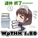 WpTHK 1.80