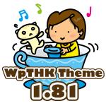 WpTHK 1.81