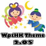 WpTHK 2.05