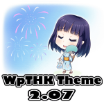 WpTHK 2.07