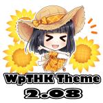 WpTHK 2.08