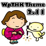 WpTHK 2.11
