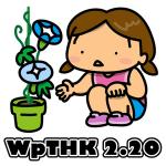 WpTHK 2.20