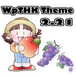 WpTHK 2.21