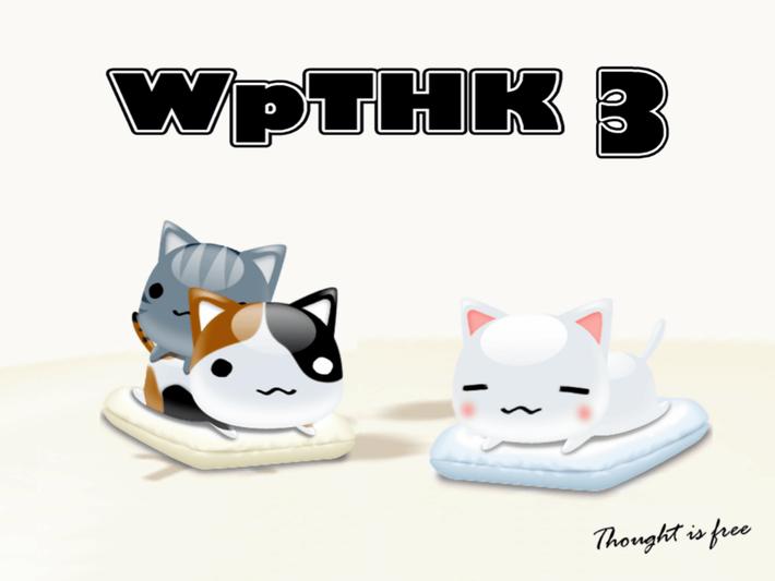 WpTHK 3.00