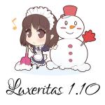 Luxeritas 1.10
