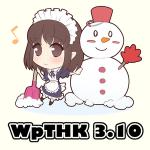 WpTHK 3.10
