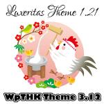 Luxeritas 1.21 & WpTHK 3.12