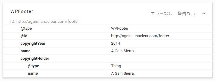 WPFooter
