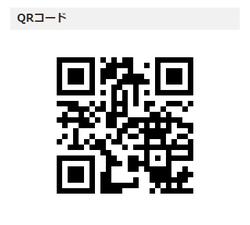 QR コードウィジェット
