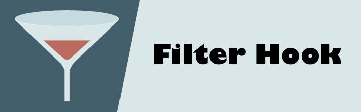 フィルターフック
