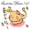 Luxeritas 1.61