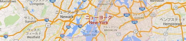 ニューヨーク付近の地図