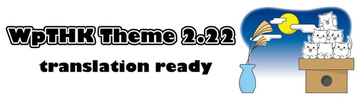 WpTHK 2.22