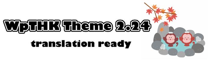 WpTHK 2.24