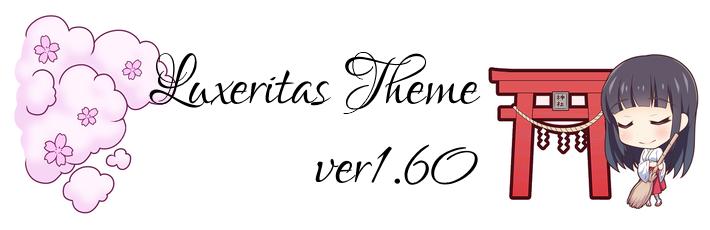 Luxeritas 1.60