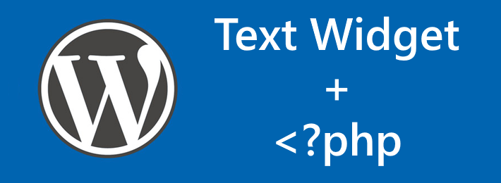 テキストウィジェットで PHP