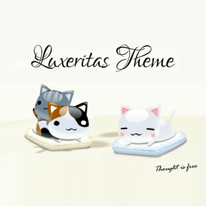 Luxeritas2 予告
