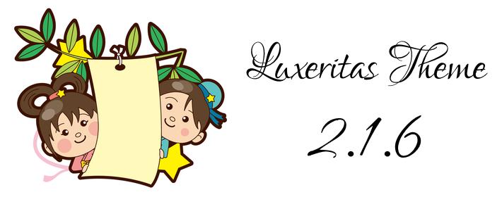Luxeritas 2.1.6