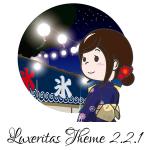 Luxeritas 2.2.1
