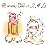 Luxeritas 2.4.6