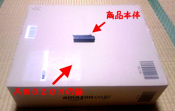 TVチューナーとAmazonの箱
