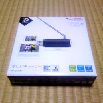 ピクセラ テレビチューナー PIX-DT300
