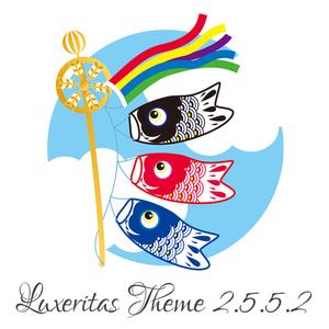 Luxeritas 2.5.5.2