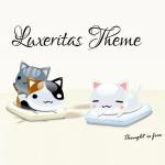 Luxeritas(ルクセリタス)