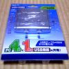 エレコム USB 切替器