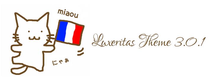 Luxeritas 3.0.1