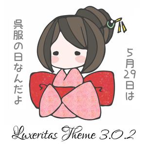 Luxeritas 3.0.2
