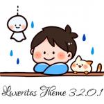 Luxeritas 3.2.0.1