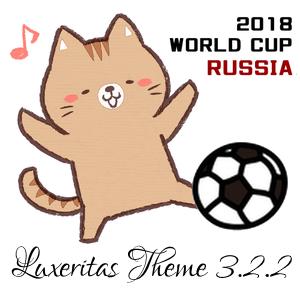 Luxeritas 3.2.2