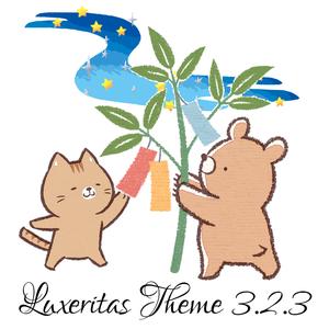 Luxeritas 3.2.3