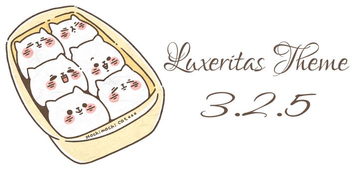 Luxeritas 3.2.5