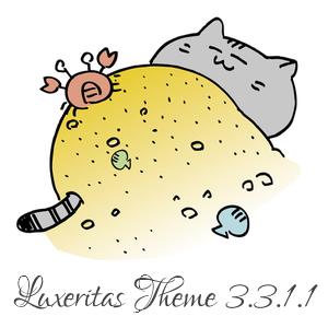 Luxeritas 3.3.1.1