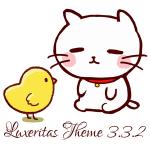 Luxeritas 3.3.2