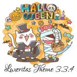 Luxeritas 3.3.4