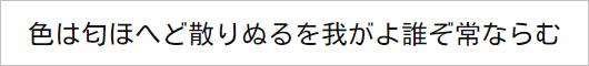 Kosugi フォント