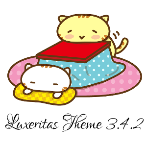 Luxeritas 3.4.2