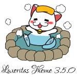 Luxeritas 3.5.0