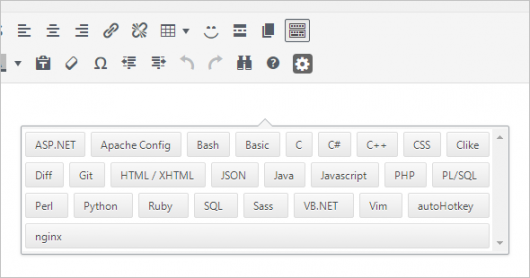 定型文やショートコードの挿入画面(ビジュアルエディタの場合)