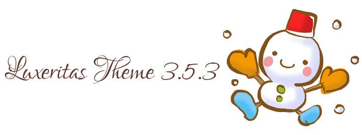 Luxeritas 3.5.3