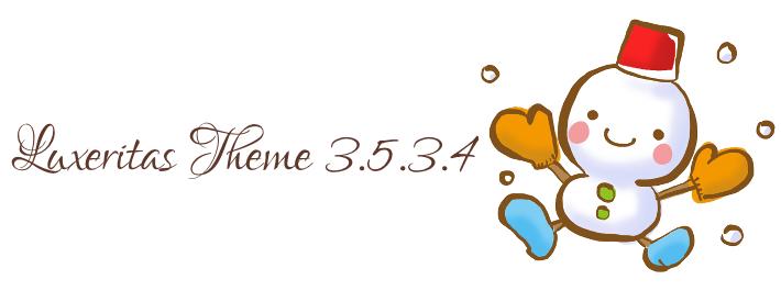 Luxeritas 3.5.3.4
