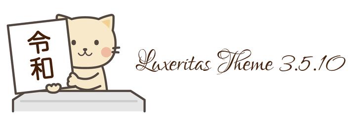 Luxeritas 3.5.10